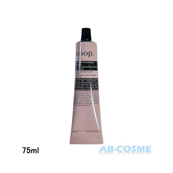 AB-Cosme Yahoo!店_9319944030686-z