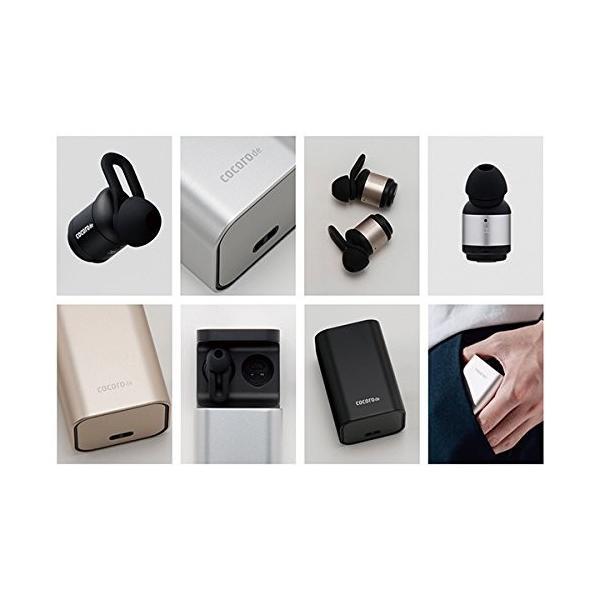 海外輸入ヘッドホンcocorode Complete Wireless Earphone TWKI-07-SILVERJapan Domestic genuine products