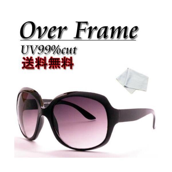 オーバーフレームサングラス ソフトケース&眼鏡拭き付