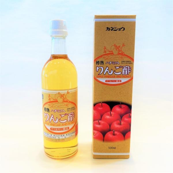 樽熟ハチミツ入りんご酢