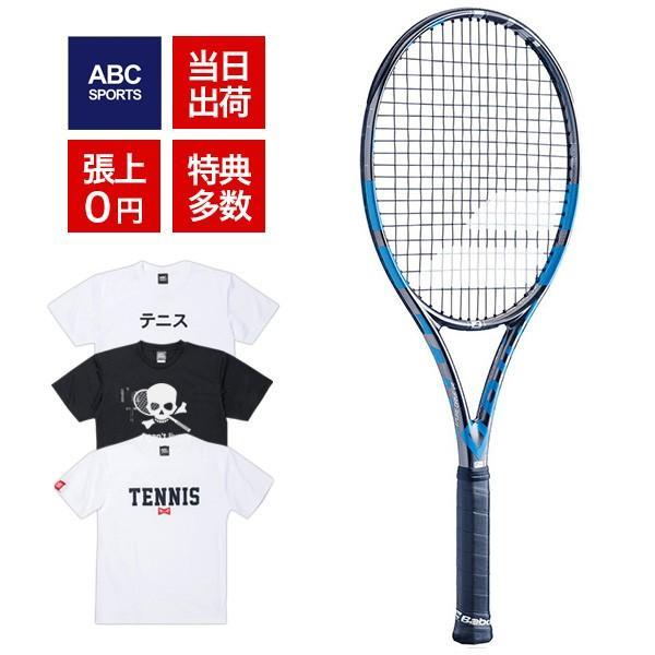 [ラケット](期間限定!張り代無料!)バボラ ピュアドライブ VS(ブイエス)2019(101328)|abc-sports