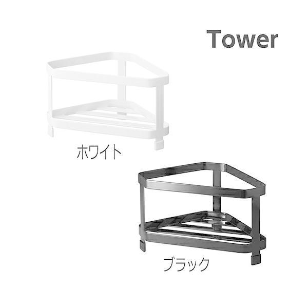 RoomClip商品情報 - 【三角コーナー タワー 2791,2792】(ホワイト,ブラック) 三角コーナー シンクゴミ入れ 水切り
