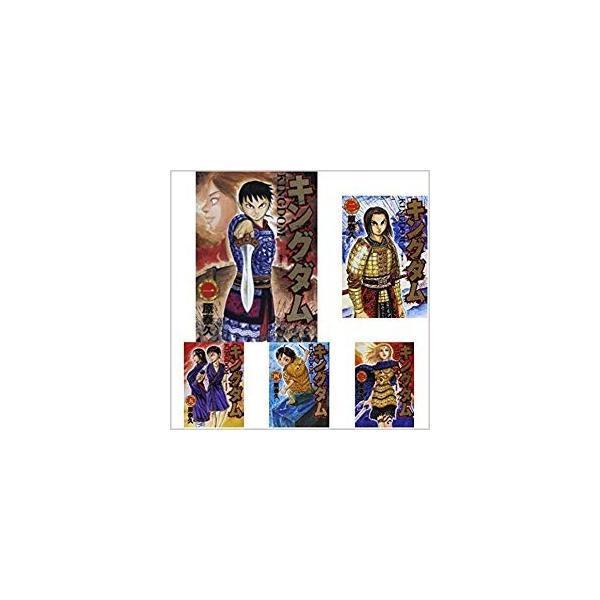 キングダム1〜60巻全巻セットコミックマンガ