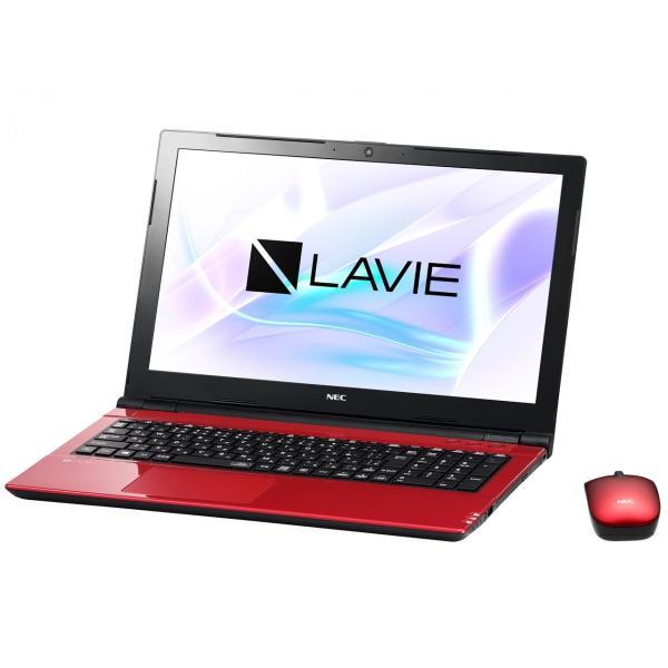 NEC PC-NS150HAR ノートパソコン LAVIE Note Standard ルミナスレッド [15.6型 /intel Celeron /HDD:1TB /メモリ:4GB /2017年7月モデル]の画像