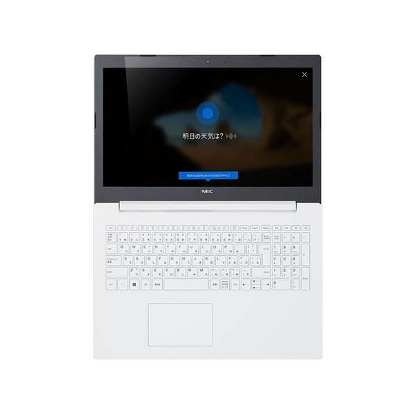 NEC LAVIE Note Standard 15.6型ノートPC[Office付き・Win10 Home・Celeron・HDD 1TB・メモリ 4GB]2018年7月モデル PC-NS150KAW カームホワイトの画像