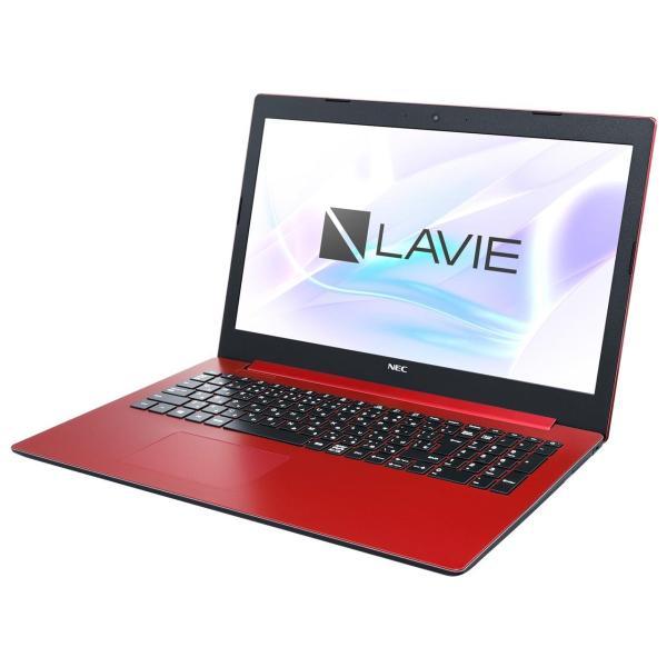 NEC PC-NS600MAR ノートパソコン LAVIE Note Standard(NS600/MAシリーズ) カームレッド [15.6型 /AMD Ryzen 7 /SSD:256GB /メモリ:4GB /2019年春モデル]の画像