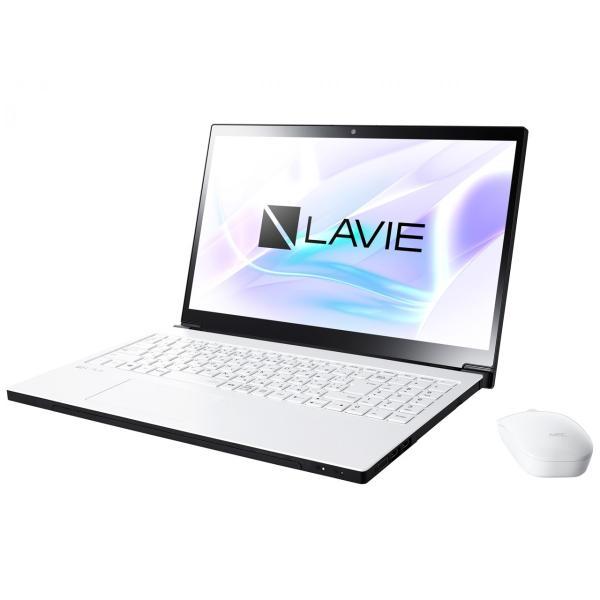 NEC PC-NX750LAW ノートパソコン LAVIE Note NEXT プラチナホワイト [15.6型 /intel Core i7 /HDD:1TB /Optane:16GB /メモリ:8GB /2018年10月モデル]の画像