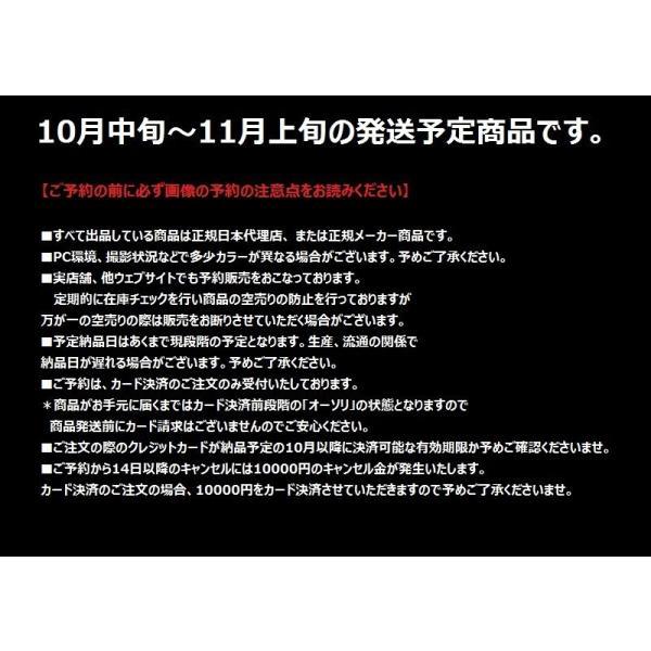 UNION 19-20 ユニオン バインディング フォース UNION BINDING FORCE  /保証書付 【割引&プレゼント多数】|abeam-shop|10