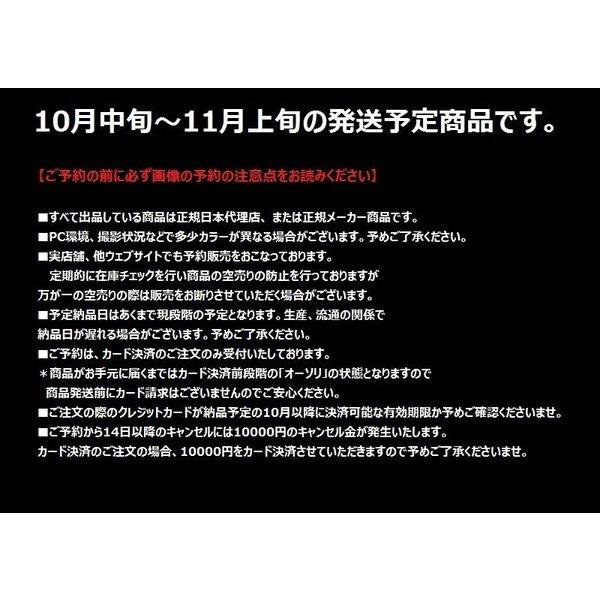UNION 19-20 ユニオン コントロール ジョイント 限定モデル【UNION BINDING CONTROL JOINT LIMITED MODEL】限定モデル/2020 UNION 日本正規|abeam-shop|06