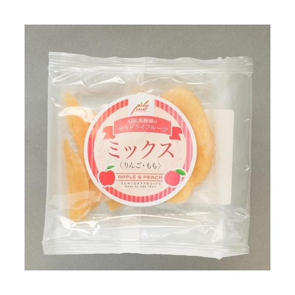 ドライフルーツ詰め合わせセット(MIX6個)|abekajuen|02