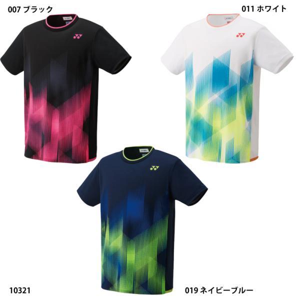 【ヨネックス】ゲームシャツ(フィットスタイル) テニスウェア/バドミントンウェア/ヨネックス/YONEX(10321)