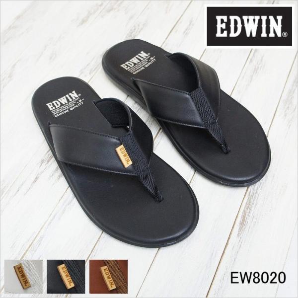 エドウィン サンダル メンズ トングサンダル アイランドスリッパ 黒 EDWIN 男性用 父の日 ギフト 普段使い 実用的 ew8020 送料無料