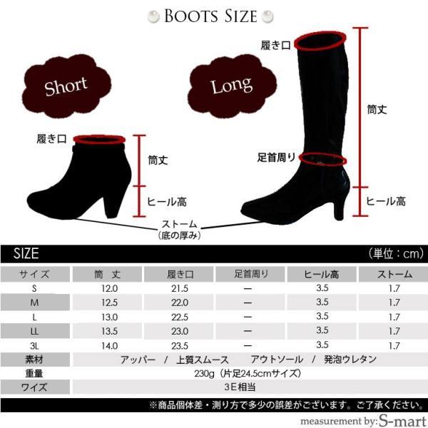 超軽量 ブーツ レディース ショート ボア やわらかい 痛くない レディース 靴 ウエッジソール スエード 黒 3E ファー ムートンブーツ htc541-143