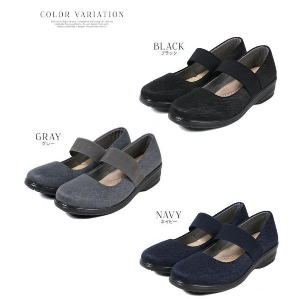 軽量 パンプス 黒 ラウンドトゥ 痛くない 柔らかい 歩きやすい 履きやすい 蒸れにくい 疲れにくい ウェッジソール おしゃれ フォーマル レディース 靴 htc849 ablya 02
