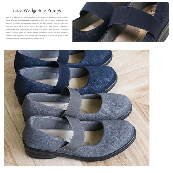 軽量 パンプス 黒 ラウンドトゥ 痛くない 柔らかい 歩きやすい 履きやすい 蒸れにくい 疲れにくい ウェッジソール おしゃれ フォーマル レディース 靴 htc849 ablya 04