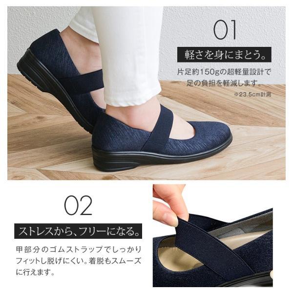 軽量 パンプス 黒 ラウンドトゥ 痛くない 柔らかい 歩きやすい 履きやすい 蒸れにくい 疲れにくい ウェッジソール おしゃれ フォーマル レディース 靴 htc849 ablya 05