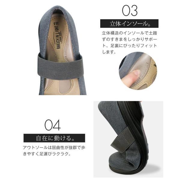 軽量 パンプス 黒 ラウンドトゥ 痛くない 柔らかい 歩きやすい 履きやすい 蒸れにくい 疲れにくい ウェッジソール おしゃれ フォーマル レディース 靴 htc849 ablya 06