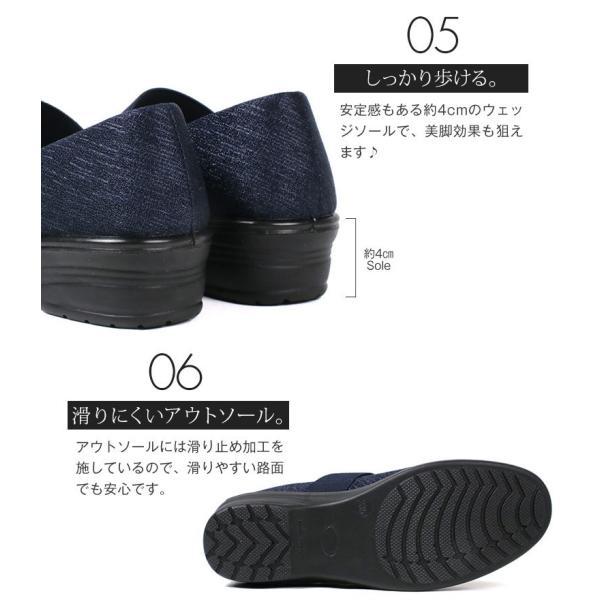 軽量 パンプス 黒 ラウンドトゥ 痛くない 柔らかい 歩きやすい 履きやすい 蒸れにくい 疲れにくい ウェッジソール おしゃれ フォーマル レディース 靴 htc849 ablya 07