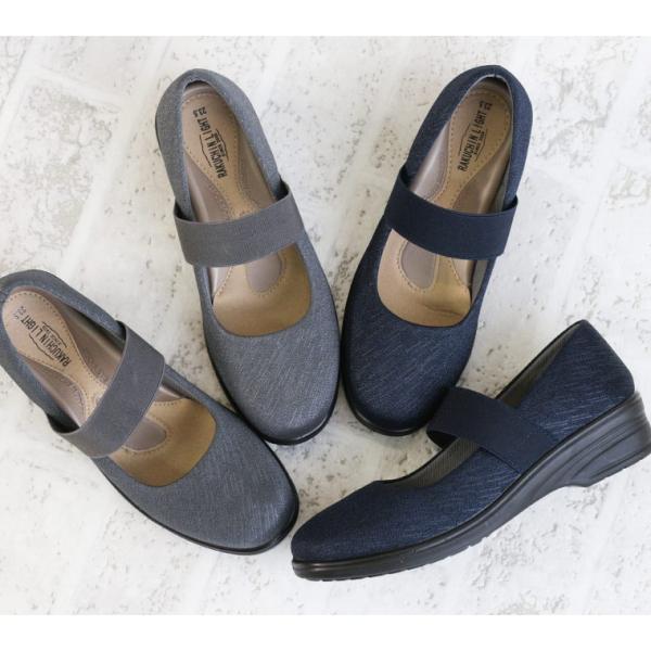 軽量 パンプス 黒 ラウンドトゥ 痛くない 柔らかい 歩きやすい 履きやすい 蒸れにくい 疲れにくい ウェッジソール おしゃれ フォーマル レディース 靴 htc849 ablya 09