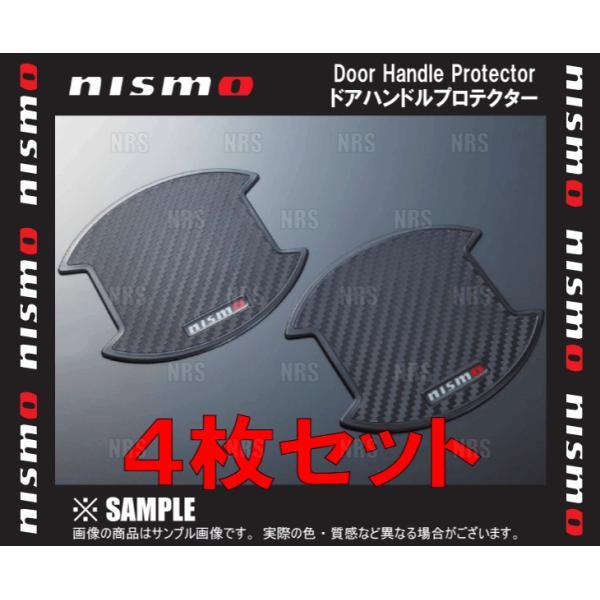 NISMO ニスモ ドアハンドルプロテクター (Mサイズ/2セット) NOTE (ノート/ニスモ/S) E12/NE12/E12改 (8064A-RN010-2S