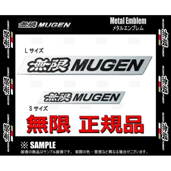 無限 ムゲン メタルエンブレム (Sサイズ) 15 × 110 mm アルミ (90000-YZ8-H606