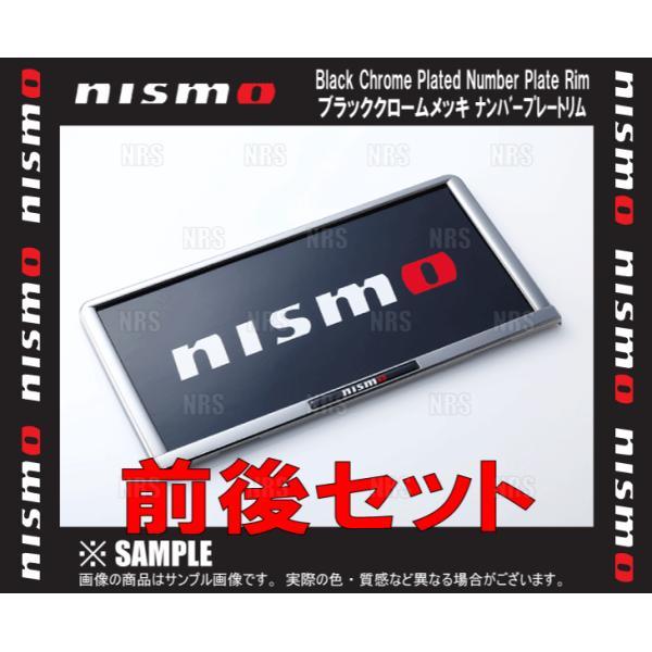 NISMO ニスモ ブラッククロームメッキナンバープレートリム(前後セット) NOTE (ノート/ニスモ/S) E12/NE12/E12改 (96210-RN020-2S