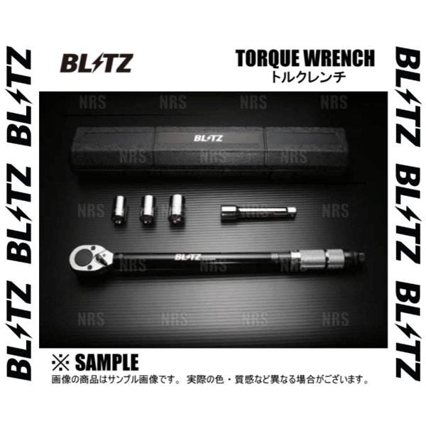 BLITZブリッツトルクレンチ1/217mm/19mm/21mm/エクステンションバー(13968