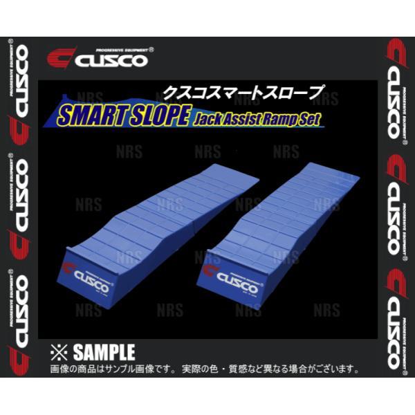 CUSCO クスコ SMART SLOPE スマートスロープ 左右セット (00B-070-A