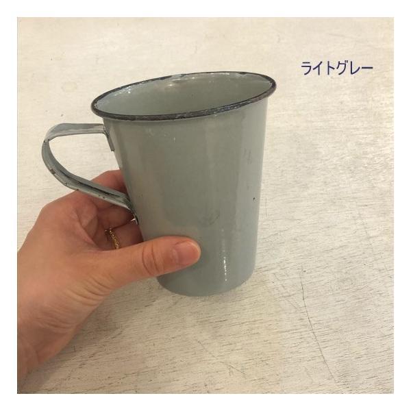 パキスタン ホーロー広口マグカップ 全7色 abracadabra 07