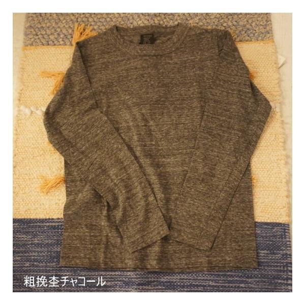 homspun (ホームスパン) 天竺長袖Tシャツ 全3色|abracadabra|11