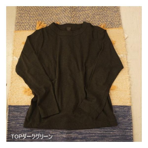 homspun (ホームスパン) 天竺長袖Tシャツ 全3色|abracadabra|10
