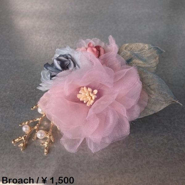 TOPANGA Accessory フラワーコサージュ Bouquet/ピンク