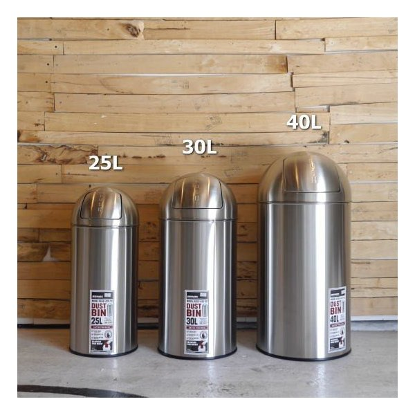 Dust Bin 25L|abracadabra|06