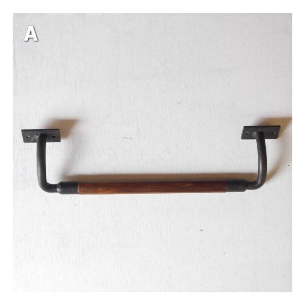 鉄と木のハンドル 全3種|abracadabra|03