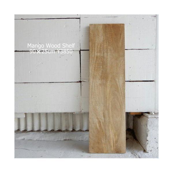 マンゴーウッド棚板 90×25cm|abracadabra