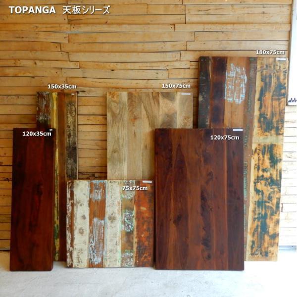 TOPANGA シーシャムウッド天板 120x35cm 【送料無料】 abracadabra 08