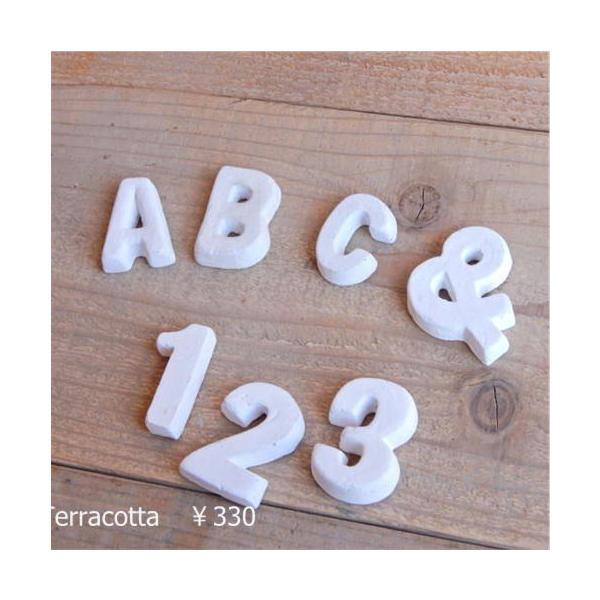 テラコッタ アルファベット&ナンバー abracadabra