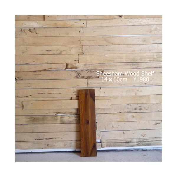 シーシャムウッド棚板 14×60cm|abracadabra