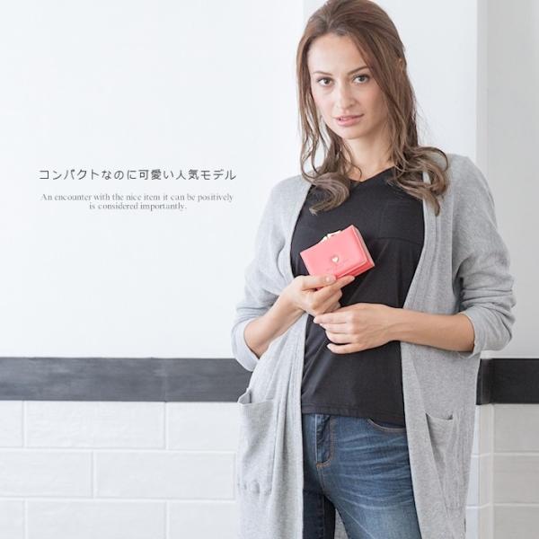 財布 レディース メール便送料無料 コンパクト 二つ折り 革 ミニウォレット|absolawake|05