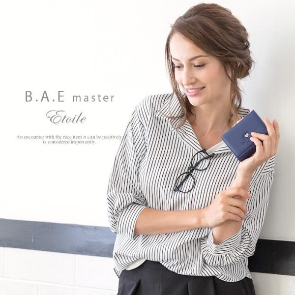 財布 レディース メール便送料無料 コンパクト 二つ折り 革 ミニウォレット|absolawake|06