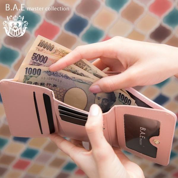 財布 レディース メール便送料無料 コンパクト 二つ折り 革 ミニウォレット|absolawake|07