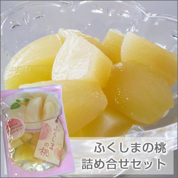 ふくしまの桃 詰め合せセット(100g×3袋入)|abukuma-foods