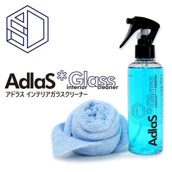 AdlaS アドラス インテリアガラスクリーナー 200ml マイクロファイバークロスUPPER付 B-IG-020 60サイズ|access-ev