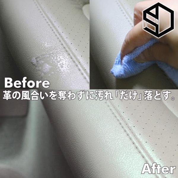 AdlaS アドラス レザークリーナー 本革専用クリーナー 革の風合いを奪わず革製品の汚れ「だけ」取りのぞく B-LT-020 60サイズ|access-ev|04