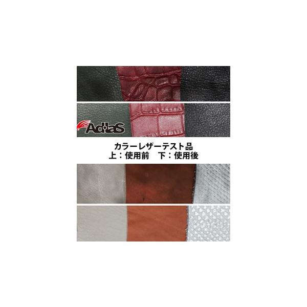 AdlaS アドラス レザークリーナー 本革専用クリーナー 革の風合いを奪わず革製品の汚れ「だけ」取りのぞく B-LT-020 60サイズ|access-ev|05