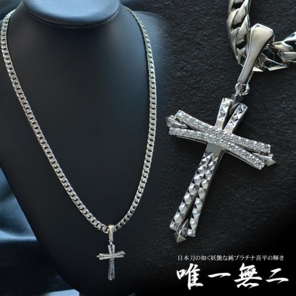 喜平 ネックレス メンズ 喜平ネックレス 純プラチナ Pt999 61g 55cm 5mm幅 K18 ホワイトゴールド ダイヤモンド 十字架 クロス ペンダントトップ セット