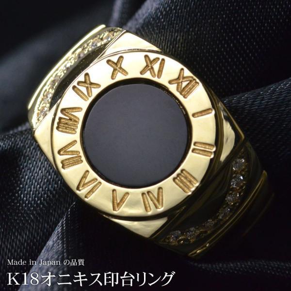 K18 ダイヤモンド オニキス メンズリング 指輪|accessorymart