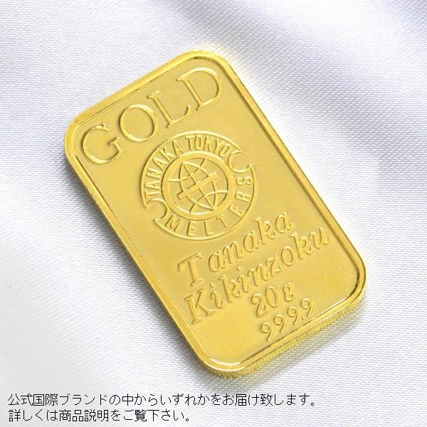 インゴット 純金 K24 20g ゴールドバー INGOT|accessorymart