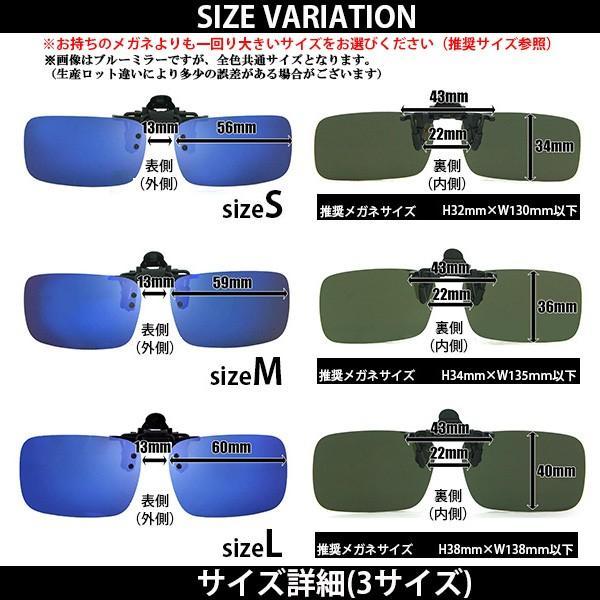 メガネの上から 偏光 クリップオン サングラス ケース付き 跳ね上げ式 偏光レンズ UV accounts 04