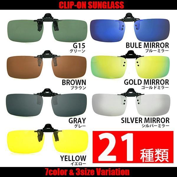 メガネの上から 偏光 クリップオン サングラス ケース付き 跳ね上げ式 偏光レンズ UV accounts 05